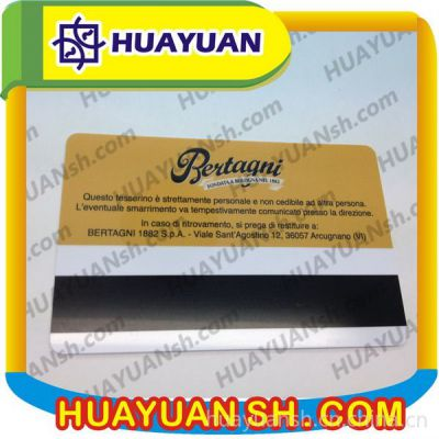 供应磁条卡/普通卡/专业制造厂家/PVC卡/条码卡/UV效果