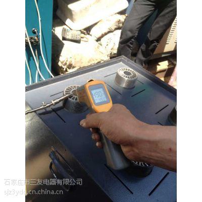电磁空气加热机组,应用于温室大棚,养殖孵化等加温烘干,发电行业专用取暖器