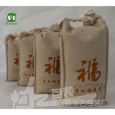 厂家订做 亚麻布袋 大米袋 布袋 麻布包装袋