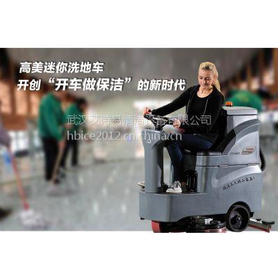 小区物业保洁购买的全自动驾驶式高美扫地机
