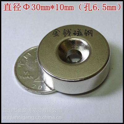 【金聚进】供应磁铁片专用强磁,专用永磁材料厂