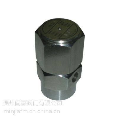 不锈钢真空破坏阀 破真空阀 真空破坏器 吸气阀DN15-DN50