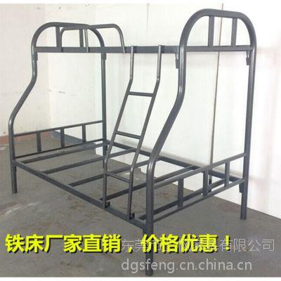 铁架床双层床员工学生铁床宿舍床上下铺高低床子母床高架床成人简约现代三枫家具