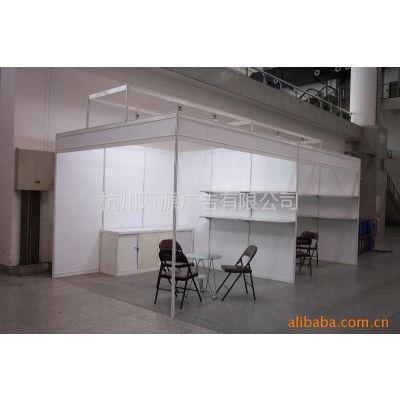 供应提供国际标准展位展台设计搭建