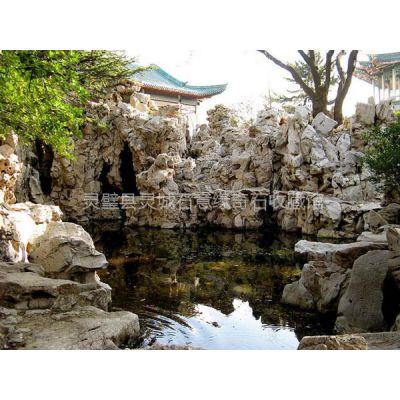 供应假山石 天然假山石景观石园林石太湖石千层岩自然假山