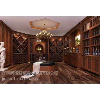 供应供应澳格整体实木酒窖设计