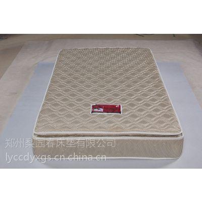 天然乳胶床垫 环保棕床垫 软硬两用床垫 弹簧床垫 宾馆专用床垫