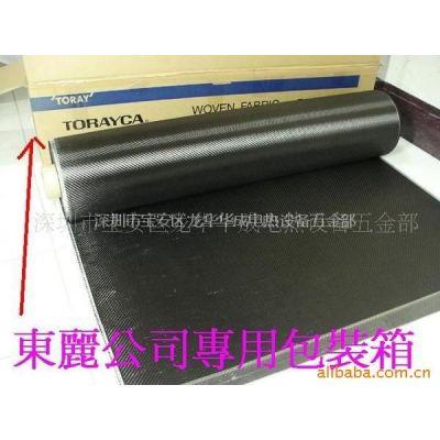 3K碳布/供应3K东丽碳纤维布/斜纹1.5M副宽/汽车包围