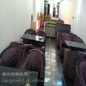 惠安南安茶餐厅咖啡厅卡座电动餐桌火锅桌宴会桌椅会议桌厂家定做