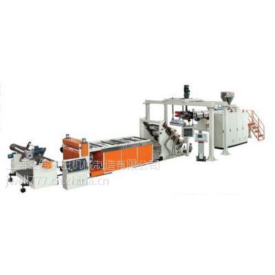 供应供应上海金纬机械专业生产PET片材挤出设备/质量的PET片材生产线