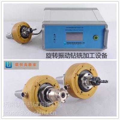 联恒高能束USM-300系列产品滚压刀具 滚压工具 滚光刀