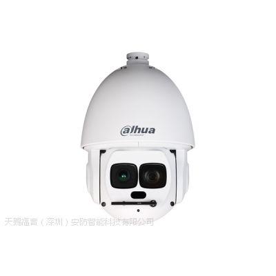 大华代理商供应200万高清网络红外高速智能球机DH-SD-6A8230T-HN