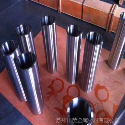 生产加工 哈氏合金c-276管材 镍铬圆棒 耐高温耐腐蚀