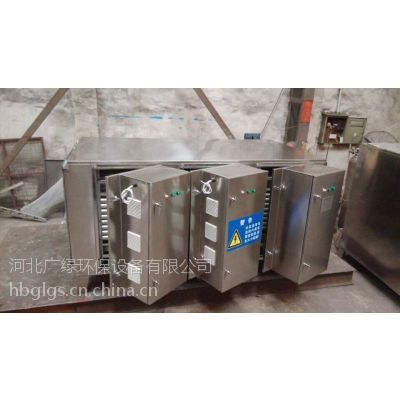 江苏橡塑厂臭气处理用什么方法橡塑厂臭气收集净化设备