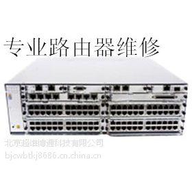 锐捷网络RG-RSR20-14E维修,路由器维修,电源故障维修,锐捷网络路由器维修