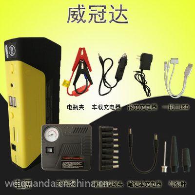 威冠达汽车载应急启动电源12V移动电源车用电瓶多功能充电搭电宝
