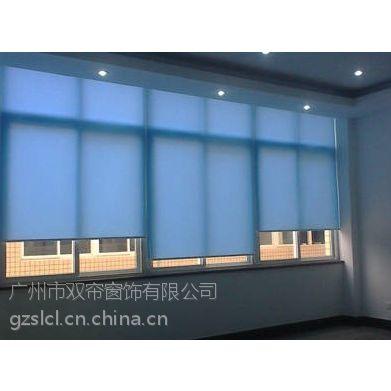 广州体育西路办以室窗帘,体育西路遮光卷帘百叶窗帘