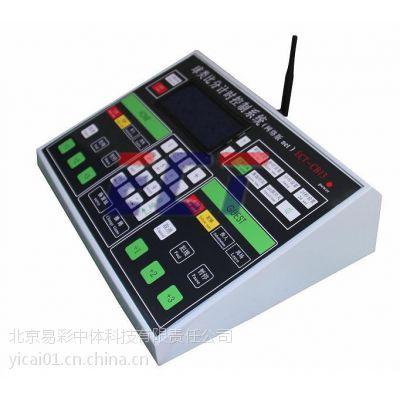 易彩通体育馆计时记分设备ECT-CB13