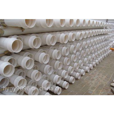 pvc给水管专业制造厂家 国标原料生产质量好