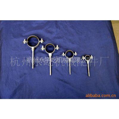 供应管夹,金属管卡,水管卡,抱箍(图)