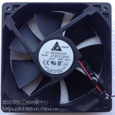 供应SINTD/台达 AFB1212HH散热风扇特价全国专卖