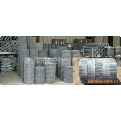 供应外墙保温专用热镀锌电焊网
