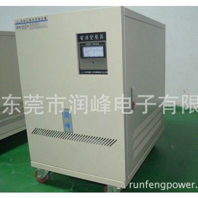 供应安川工业机器人yaskawa三相变稳压器380V变220V.200V