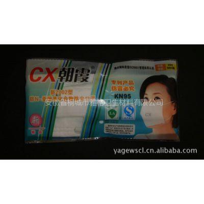 【安徽雅格】厂家供应用途广泛 CX朝霞 防尘口罩 高质量 防尘口罩