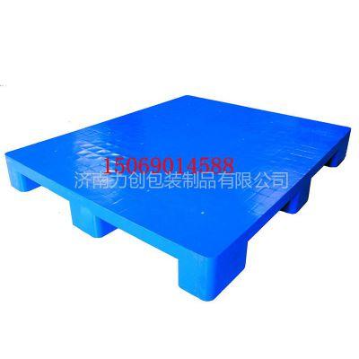 供应塑料托盘-九脚平板系列