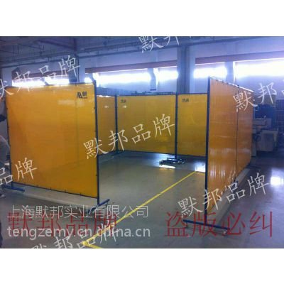 供应默邦 电焊光隔离屏风,焊接防护屏