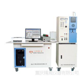 厂家供应高频多元素全能分析仪碳硫分析仪