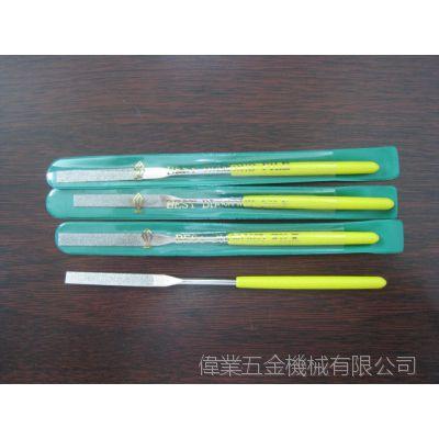台湾BEST一品合金锉刀 平扁锉0.5mm 0.8mm 1.0mm 单支装