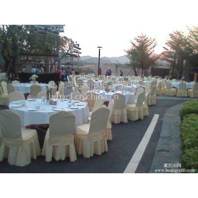 北京酒店椅套会议室椅子套定做会所椅裙餐厅椅套影院排椅套定做