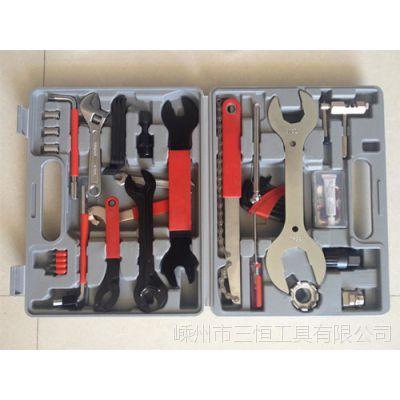 供应30合1自行车多功能组套工具 山地车修理工具
