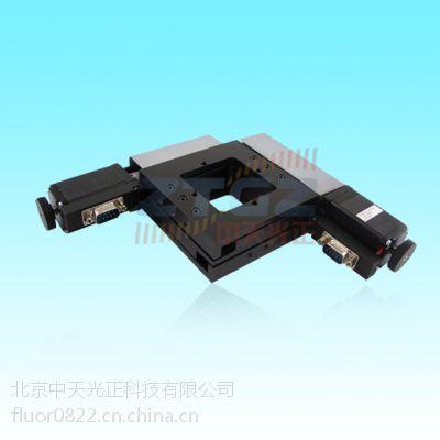 精密型电动整体平移台ZT-XY15