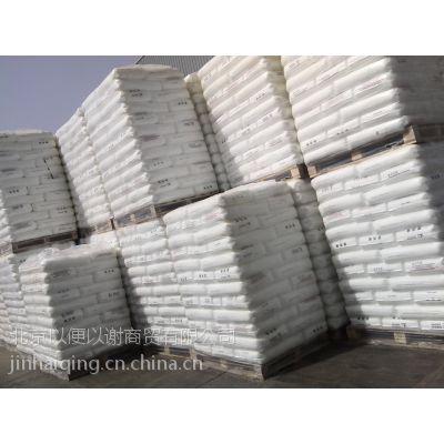 供应燕山石化PP-R4220管材料