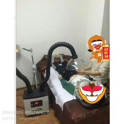 广东星弈艾灸烟雾处理器 烟尘净化过滤器
