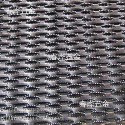春烨五金厂家供应不锈钢冲孔网|十字网板|踏板网|筛板网