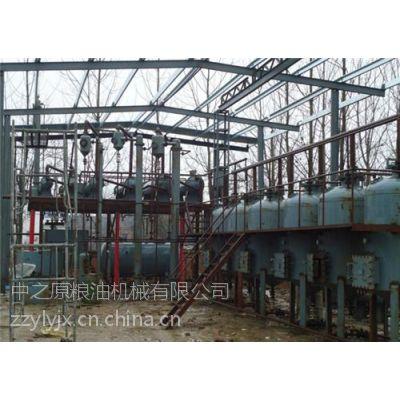 油脂机械预处理设备,油脂机械连续精炼设备,中之原