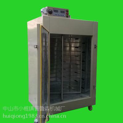 云南药材茶叶,食品中山普鲁森全自动烘干机供应厂家