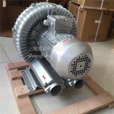 西门子风机 江苏超声波设备用高压风机 2BH1600-7AH16 漩涡式气泵 3kw涡流风泵