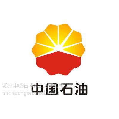 苏州大型石油批发商家*太仓昆山常熟油库柴油销售(全天配送)