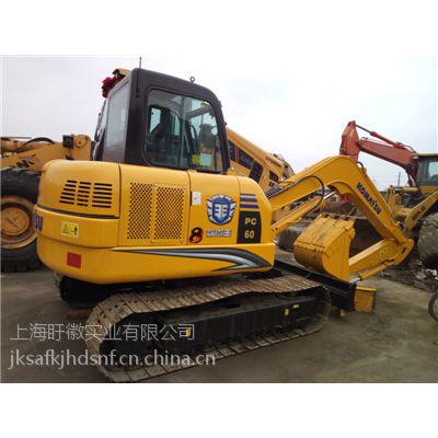 出售挖机 二手小松60挖机百度推荐 正确的选择