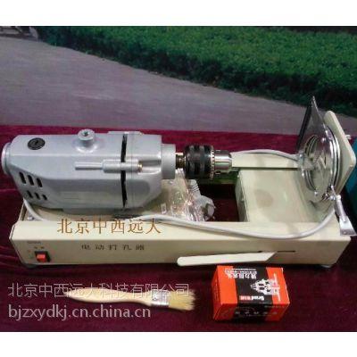 --电动橡胶塞打孔机/钻孔机 型号:DWTX/DK-2