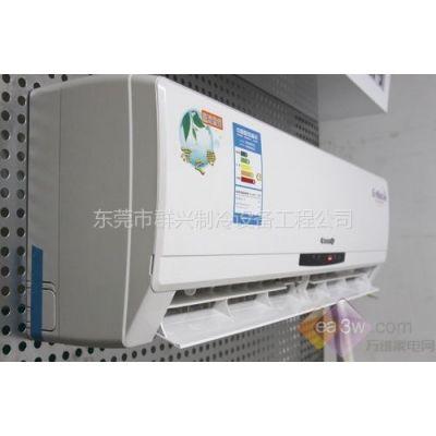 东莞市常平镇格力中央空调设计、安装、维修保养