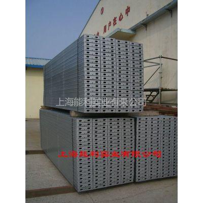 供应新型热镀锌冷轧钢跳板,24公分及30公分宽,海洋工程及石化企业广泛采用