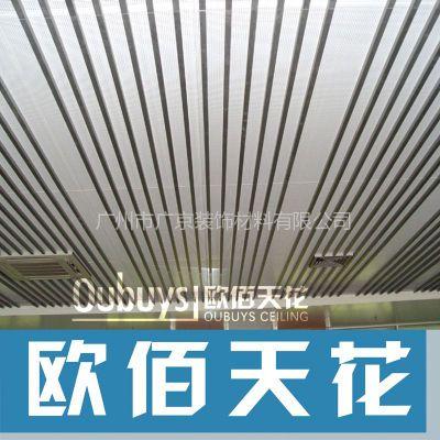 供应专业加工生产外墙氟碳铝单板 铝天花 铝塑板 铝蜂窝板