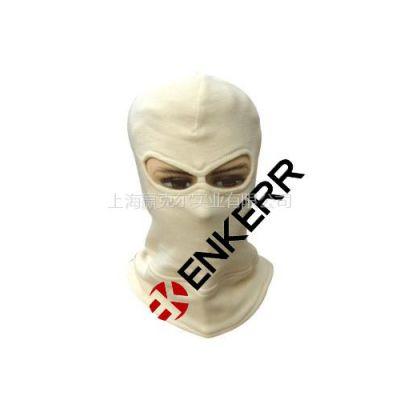 供应消防双眼防火隔热头罩  消防防护隔热头罩 头部防护防火头罩