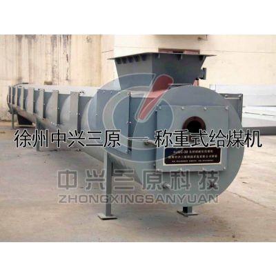 供应***实用的耐压称重式给煤机徐州中兴三原