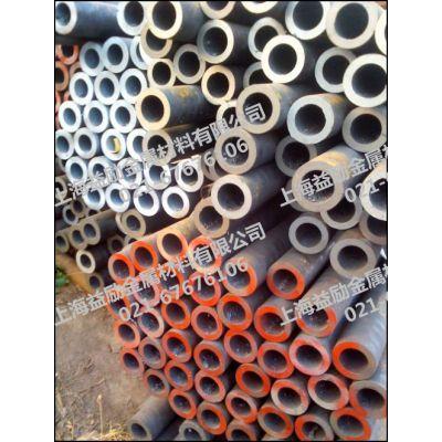供应IncoloyA-286铁基变形高温合金化学成分质量保证规格齐全